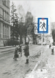 1971 GERMANY - Traffic sign