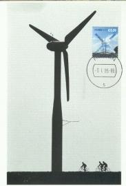 2005 NETHERLANDS Modern windmill