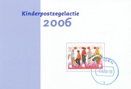 KBK - 2006d