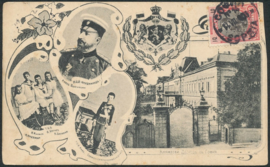 © 1908 - BULGARIA King Ferdinand I