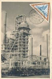 ®® 1955 NVPH 256 NEDERL. ANTILLEN Olie-installatie Aruba