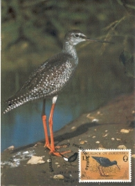 1978 GUERNSEY - Spotted redshank