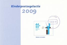 KBK - 2009a