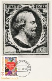 ® 2008 - CATA 2562 Postzegels