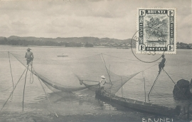 © 1933 - Brunei Local house and boat