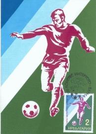 1975 BULGARIA - Soccer