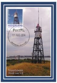 V011 Lighthouse Durgerdam