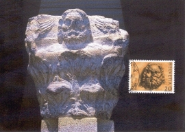 1983 SWITZERLAND Octodorus Martigny