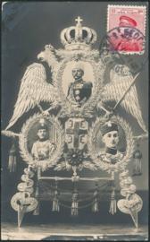 © 1912 - SERBIA - King Peter I