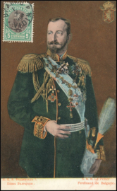 © 1905 - BULGARIA King Ferdinand I