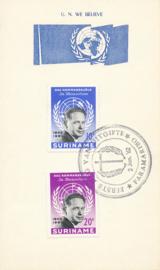 ®®® 1962 - CATA 376/77 - SURINAME Embleem VN