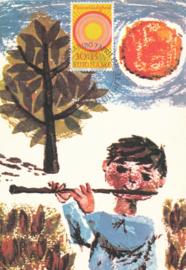 ®®® 1971 - CATA 560 - SURINAME - Zon