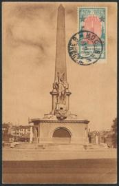 © 1927 - SOVIET ********* UNION Obelisk Moscow