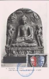 1961 FRANCE - Unesco Bouddha