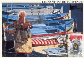 1995 FRANCE - Fishing Balance