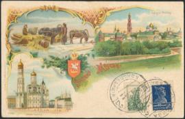 © 1924 - SOVIET ********* UNION Peasant