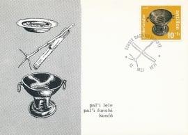 ®® 1971 NVPH 436 NED. ANTILLEN Kooktoestel