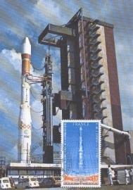 1979 FRANCE - ARIANE Rocket Kourou