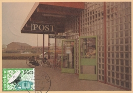 ® 1981 - CATA 1221 Telefonie