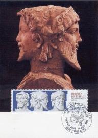1988 FRANCE - Hermes de Frejus