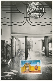 ®® 1981 NVPH 689 NED. ANTILLEN Hospitaal St. Elisabeth