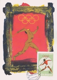 1968 ROMANIA - Javelin Olympics