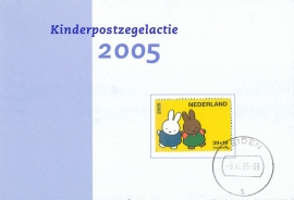 KBK - 2005e