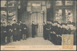 © 1904 - TURKEY Tughra symbol