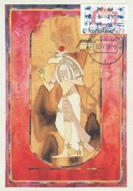 1995 NETHERLANDS Zodiac Aries