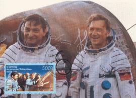 1988 GERMANY DDR Cosmonauts