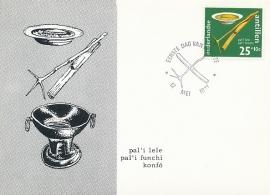 ®® 1971 NVPH 439 NED. ANTILLEN Roerstok