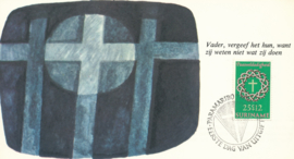 ®®® 1971 - CATA 559 - SURINAME - Kruis