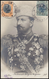 © 1909 - BULGARIA King Ferdinand I