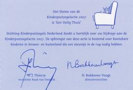 KBK - 2007