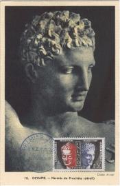 1961 FRANCE - Unesco Hermes