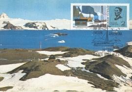 1975 ARGENTINA Antarctica
