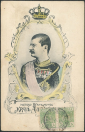 © 1902 - SERBIA - King Alexander I