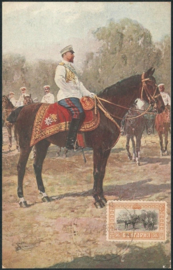 © 1928 - BULGARIA King Ferdinand I
