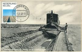 ® 1981 - CATA 1218 Ontginning greppels