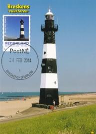V002 Lighthouse Breskens