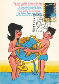 ® 1983 - CATA 1286 Globe