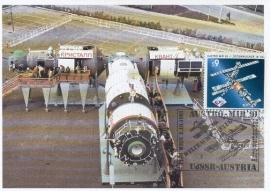 1991 AUSTRIA - MIR Satellite