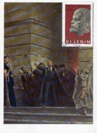 1970 ROMANIA - Lenin
