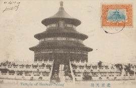 © 1909 - CHINA Temple of Heaven