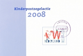 KBK - 2008d