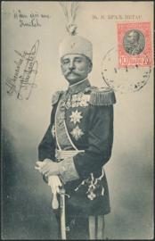 © 1911 - SERBIA - King Peter I