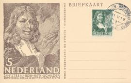 ® 1940 - CATA 353 Jan Steen