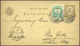 © 1896 - HUNGARY St. Stephen's crown