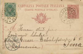 © 1895 - ITALY - House of Savoy Coat of arms