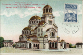 © 1937 - BULGARIA - Alexander-Newski Cathedral
